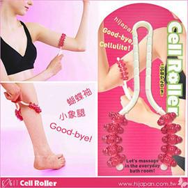 CELL Roller антицеллюлитный массажер для тела