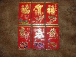 Набор голографических денежных конвертов фэн-шуй  - 6 шт.